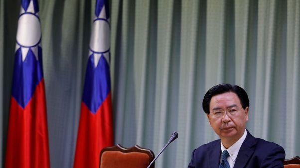 تايوان: الصين عرضت 3 مليارات دولار لاستمالة الدومنيكان