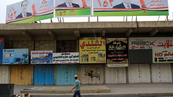 رجل في الأخبار-المالكي يرتدي عباءة البطل الشيعي في سباق الانتخابات