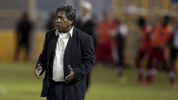 الفيفا: إيقاف مارادياجا المدرب السابق للسلفادور لعامين بسبب التلاعب بنتيجة مباراة