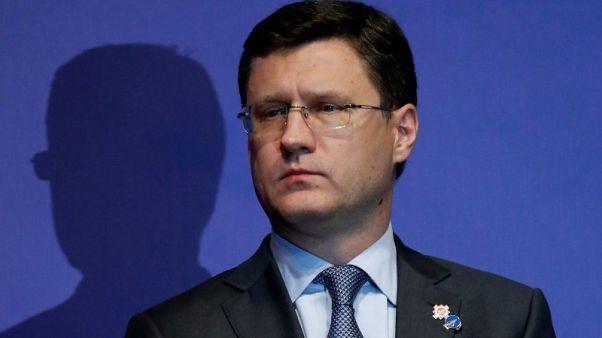 نوفاك: مستوى التزام روسيا بالاتفاق مع أوبك 95% في أبريل