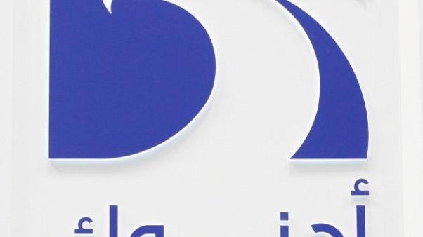أدنوك تحدد سعر خام مربان عند 71.90 دولار للبرميل في أبريل