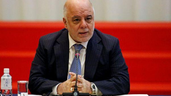 بيان: ضربة جوية عراقية ضد موقع للدولة الإسلامية في سوريا