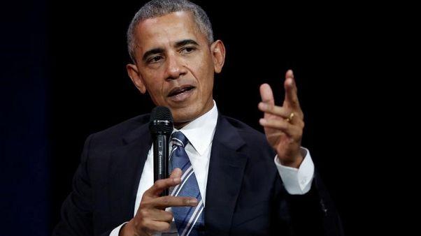 أوباما يقول قرار ترامب مضلل