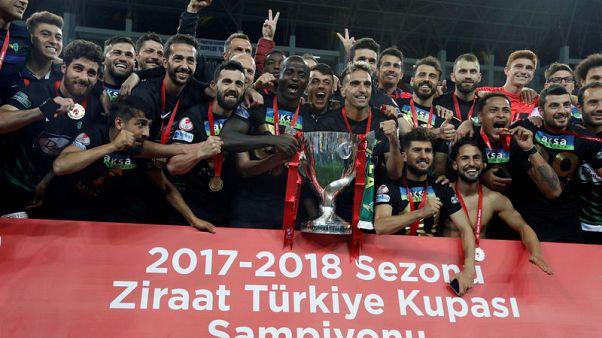 آكهيسار سبور يصعق فناربخشه ويحرز لقب كأس تركيا