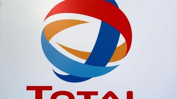 توتال وسوناطراك توقعان اتفاقا لإنشاء مصنع للبتروكيماويات بقيمة 1.5 مليار دولار في الجزائر