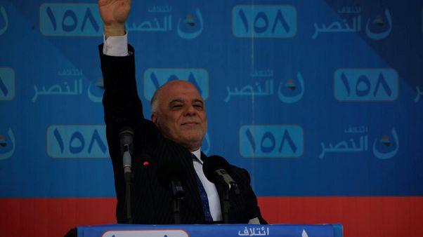 العبادي يقول إنه مستعد للعمل مع الفائزين في الانتخابات بالعراق