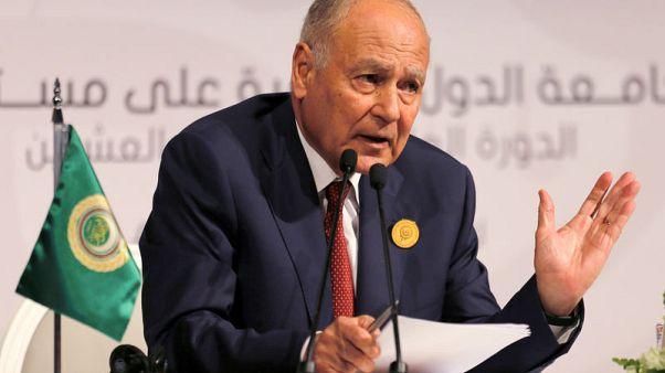 """أمين الجامعة العربية يشجب قرار أمريكا """"غير الأخلاقي"""" بنقل سفارتها للقدس"""