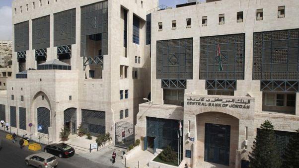 تراجع احتياطي العملات الأجنبية في الأردن نحو 6% في نهاية أبريل