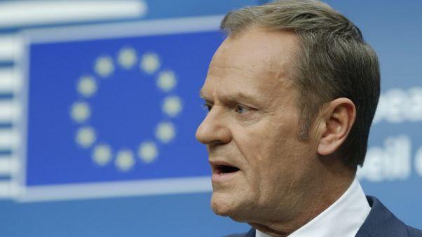 قادة أوروبا يكابدون لحماية العلاقات الاقتصادية مع إيران من العقوبات الأمريكية