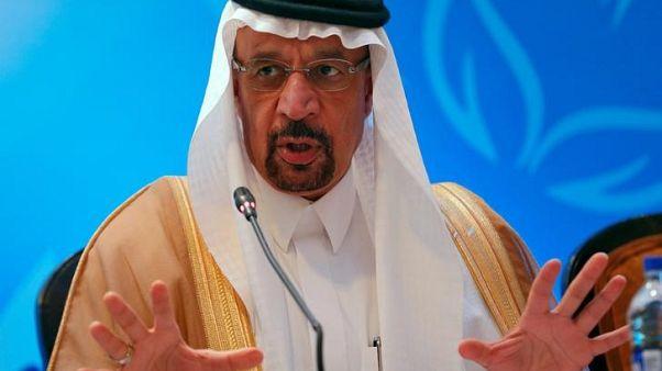 ملخص - وزير الطاقة السعودي يطمئن الهند إلى إمدادات نفطية كافية في السوق