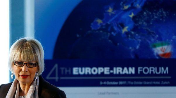 صحيفة: أوروبا والصين وروسيا تناقش اتفاقا جديدا مع إيران