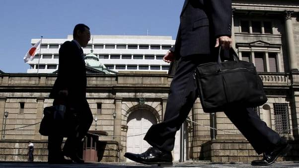 Change in BOJ's stock buying pattern stirs whisper of 'stealth tapering'