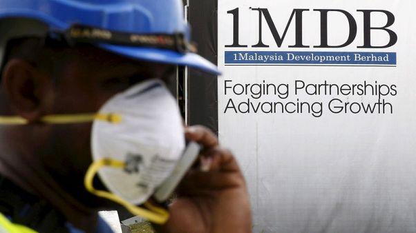 U.S. DOJ says pursuing investigations related to Malaysia's 1MDB