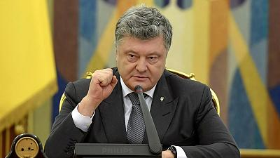 Ukraine's Poroshenko - we've listened to foreign partners on corruption law