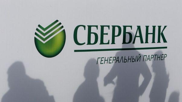 الرئيس التنفيذي: سبيربنك الروسي يقلص توسعاته في الخارج بسبب عقوبات