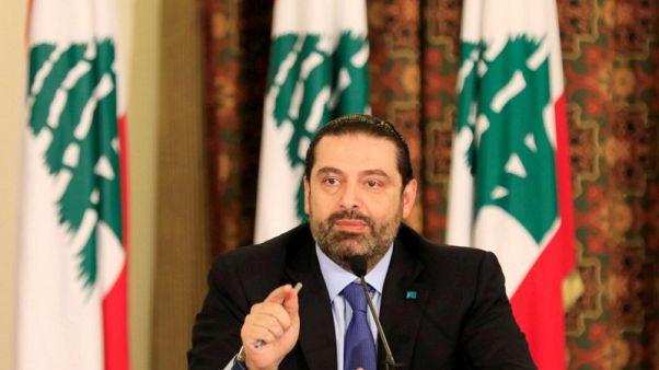الحريري يقول يجب على حكومة الوفاق الوطني أن تلتزم بسياسة النأي بالنفس