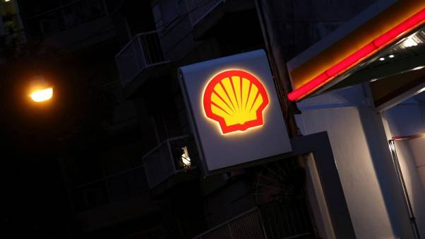 Brazil only gets bid from Shell for its pre-salt oil - source