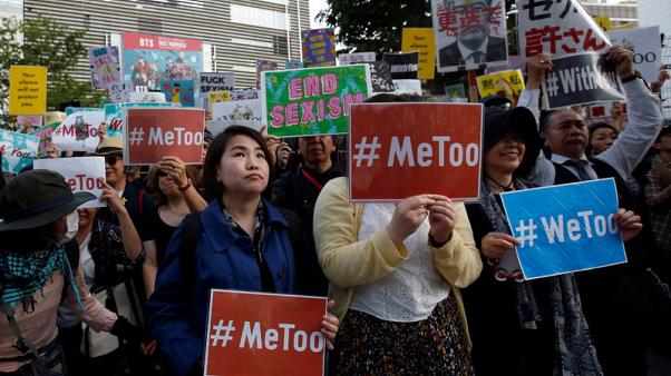 In corporate Japan, little movement on harassment policies - Reuters poll