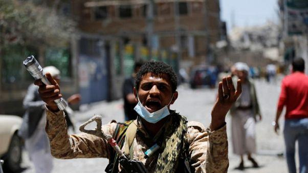 أمريكا منزعجة من مهاجمة سفينة شحن تركية تنقل قمحا إلى اليمن