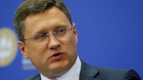 روسيا: من المرجح تخفيف تخفيضات إنتاج النفط في اجتماع يونيو
