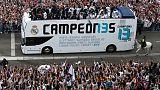 جمهور ريال يطالب رونالدو بالبقاء خلال الاحتفالات بمدريد