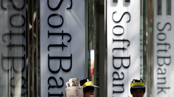 Swiss Re, SoftBank end talks about potential minority investment