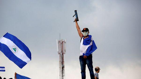 Nicaragua protests erode pillars of support for Ortega