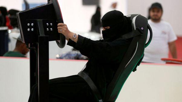 الإصلاح الاجتماعي في السعودية .. بقعة مضيئة في ظلمة اقتصادية