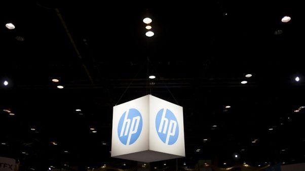 HP Inc quarterly profit jumps 89.3 percent