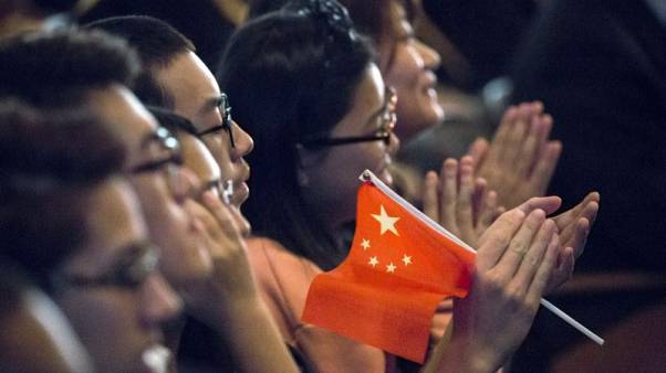 U.S. to shorten length of visas for some Chinese citizens - AP