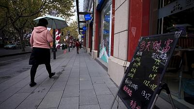 China carries out spot checks on shadow banking - CSJ