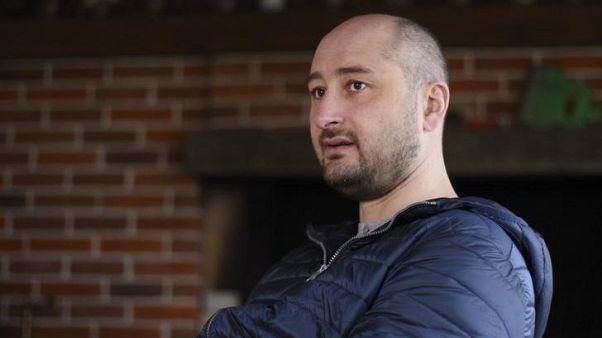 وكالة: روسيا ترفض مزاعم أوكرانية بمسؤوليتها عن قتل صحفي معارض
