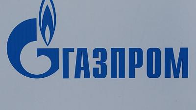 Naftogaz asks Swiss courts to force Gazprom to pay $2.6 billion settlement