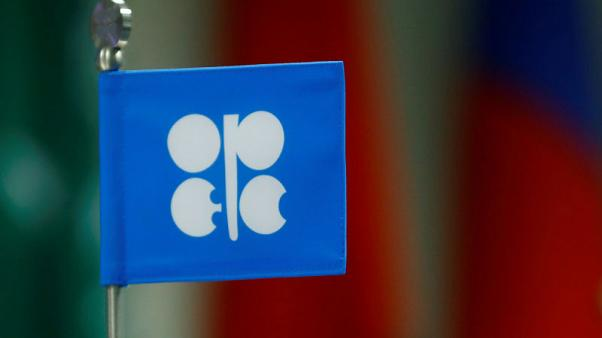 OPEC, non-OPEC sticking to oil pact but may raise output if needed - Gulf source