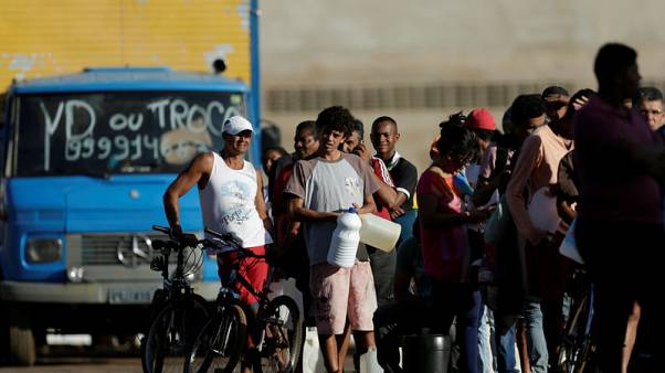 Brazil oil workers plan strike in new blow to government, economy