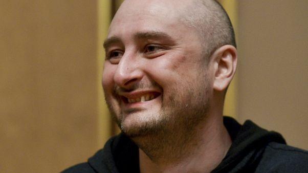 """الكرملين يصف """"تمثيلية"""" مقتل الصحفي الروسي في كييف بأنها غريبة"""