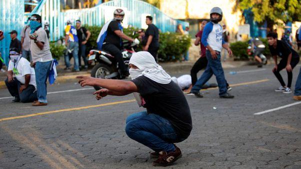 مقتل 15 في احتجاجات في نيكاراجوا