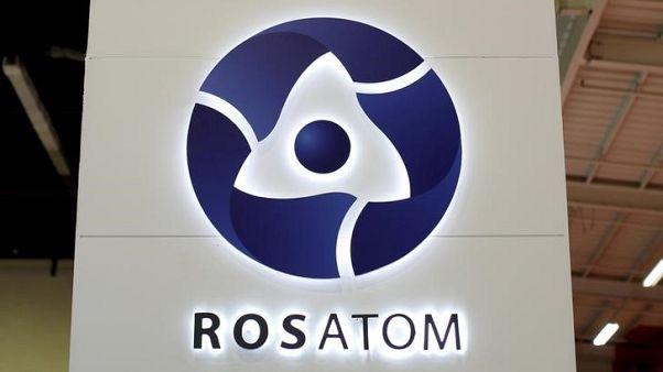 روساتوم الروسية تبني 4 وحدات للطاقة النووية في الصين  بقيمة 3.6 مليار دولار