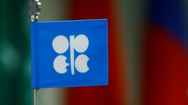 أوبك حذرة تجاه آفاق النفط رغم تصريف تخمة المعروض