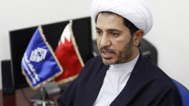 محكمة بحرينية تبرئ زعماء بالمعارضة من تهمة التجسس