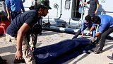 خفر السواحل الليبي: مخاوف من غرق نحو 100 مهاجر قرب سواحل طرابلس