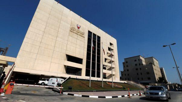 تراجع صافي الأصول الأجنبية لمصرف البحرين المركزي في مايو
