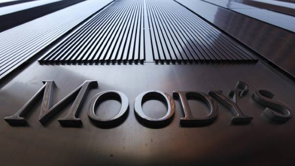 موديز: توقعات النظام المصرفي في لبنان مستقرة
