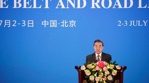 وزير خارجية الصين يزور فيينا الجمعة لإجراء مباحثات بشأن إيران
