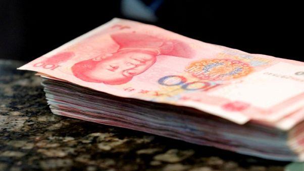 حصري-مصادر: الصين تقلص تدخلها في سعر اليوان مقارنة مع 2015