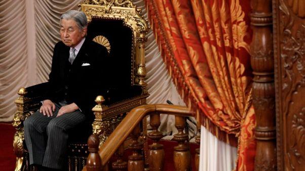 إمبراطور اليابان يستأنف واجباته الرسمية بعد شعوره بالإعياء