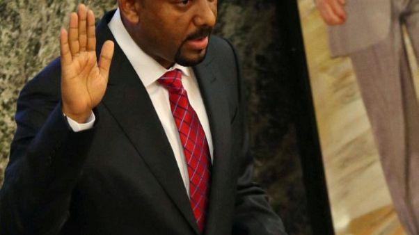 إثيوبيا ترفع ثلاث جماعات معارضة من قائمة المنظمات الإرهابية