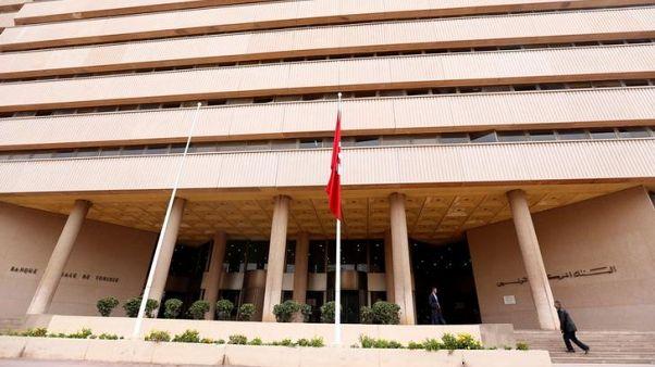 التضخم التونسي يرتفع لأعلى مستوى منذ 1990 عند 7.8% في يونيو
