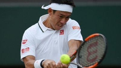 Wimbledon: Nishikori dernier qualifié pour les huitièmes