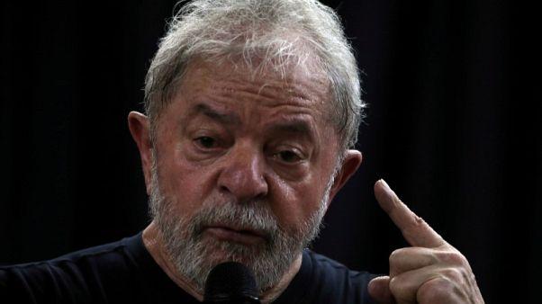 قاض يوقف أمرا بالإفراج عن رئيس البرازيل السابق لولا دا سيلفا قبل الانتخابات